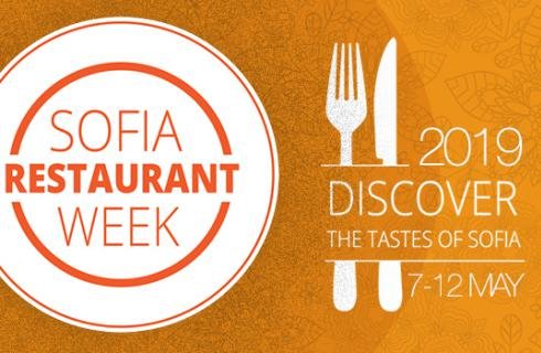 Снимка за Sofia Restaurant Week ни очаква